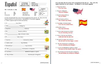 Spanish Adjectives & Ser Sentences - 12 Fill in Blank & Translate to English
