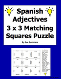 Spanish Adjectives of People Matching Squares Puzzle - Adjetivos