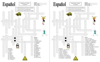 Spanish Adverbs Crossword and Vocabulary - Adverbios de -Mente