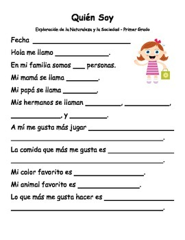 """Spanish """"All About Me"""" Activity"""