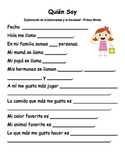 "Spanish ""All About Me"" Activity"