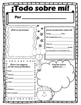 Spanish All About Me Posters - Todo sobre mi