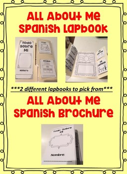 Spanish All About me Lapbook and All About Me Brochure