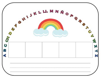 Spanish Alphabet Arc Mat By Sarah Peterson Teachers Pay