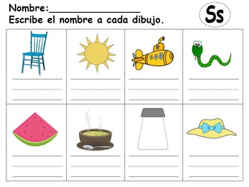 Spanish Alphabet Beginning Sounds - Word and Picture Matching Wheels