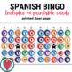 Spanish Alphabet Bingo - El Alfabeto Español