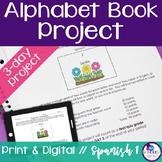 Spanish Alphabet Book Project