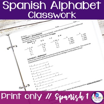 Spanish Alphabet Classwork Freebie