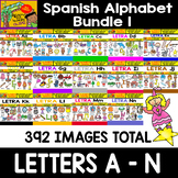 Spanish Alphabet Clipart Set - Bundle 1 - Letters from A to N