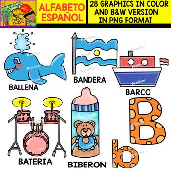 Spanish Alphabet Clipart Set - Letter B - 28 Items
