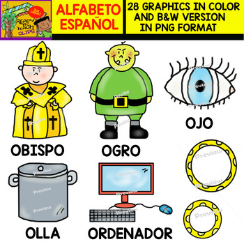 Spanish Alphabet Clipart Set - Letter O - 28 Items