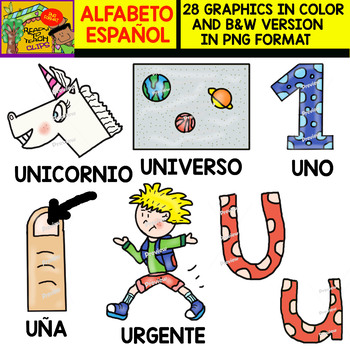 Spanish Alphabet Clipart Set - Letter U - 28 Items