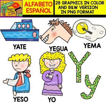 Spanish Alphabet Clipart Set - Letter Y - 28 Items