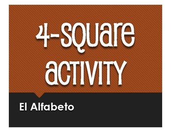 Spanish Alphabet Four Square Activity