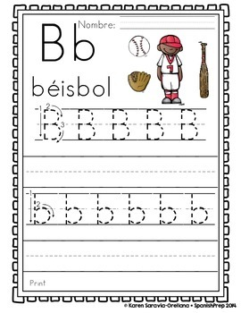 "Spanish Alphabet Handwriting Practice & Posters: ""B de Béisbol"""
