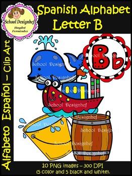 Spanish Alphabet Letter B - Clip Art / Alfabeto letra B (School Design)