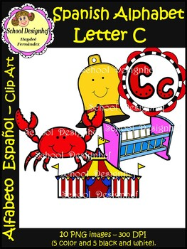 Spanish Alphabet Letter C - Clip Art / Alfabeto letra C (School Design)