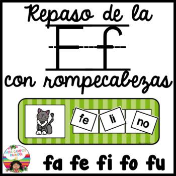 Letra F Rompecabezas fa, fe, fi, fo, fu