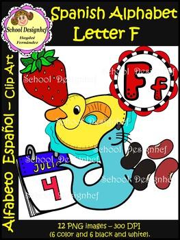 Spanish Alphabet Letter F - Clip Art / Alfabeto letra F (School Design)