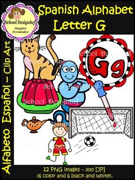 Spanish Alphabet Letter G - Clip Art / Alfabeto letra G (School Design)
