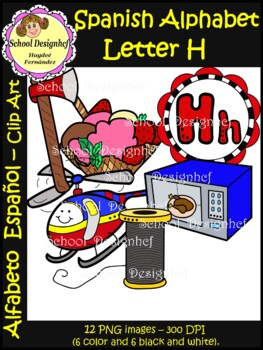 Spanish Alphabet Letter H - Clip Art / Alfabeto letra H (School Design)