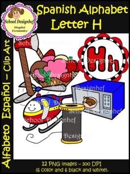 Spanish Alphabet Letter H - Clip Art / Alfabeto letra H (S