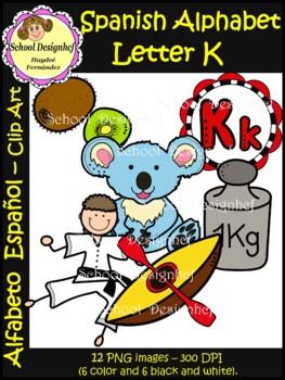 Spanish Alphabet Letter K - Clip Art / Alfabeto letra K (S