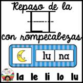 Letra L Rompecabezas la, le, li, lo, lu