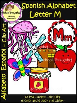 Spanish Alphabet Letter M - Clip Art / Alfabeto Letra M (School Design)