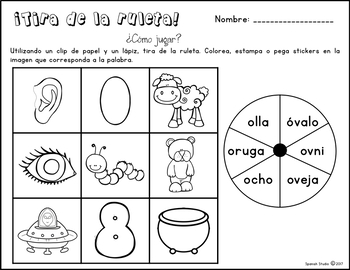 Spanish Alphabet. Letter Oo/ Letra Oo