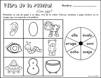 Spanish Alphabet. Letter Oo/ Letra Oo
