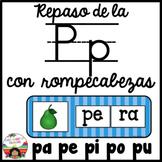 Letra P Rompecabezas pa, pe, pi, po, pu