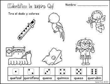 Spanish Alphabet. Letter Qq/ Letra Qq