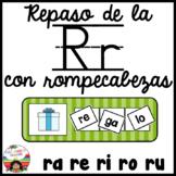 Spanish Alphabet Letter R - 4 Rompecabezas (ra, re, ri, ro, ru Review Puzzles)