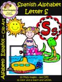 Spanish Alphabet Letter S - Clip Art / Alfabeto Letra S (School Designhcf)