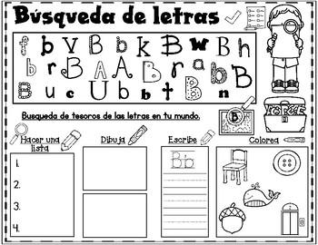 Spanish Alphabet:  Letter Scavenger Hunt