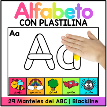 Spanish Alphabet Playdough Mats/ Spanish Alphabet Playdoh Mats