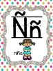 Spanish Alphabet - Polka Dot Themed