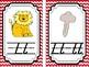 Spanish Alphabet Posters Half Page Chevron-D'Nealian font
