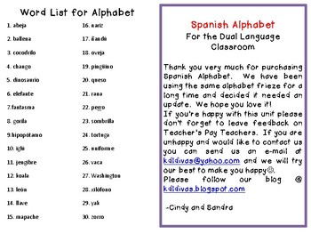 letter in spanish alphabet posters half page chevron d nealian font 21017