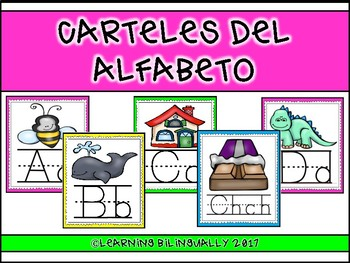 Spanish Alphabet Posters (Smaller Size)