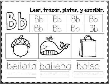 Spanish Alphabet Practice Worksheets #2