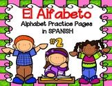 Spanish Alphabet Practice Worksheets #2