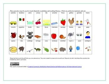 Spanish Alphabet Puzzle 4