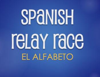 Spanish Alphabet Relay Race