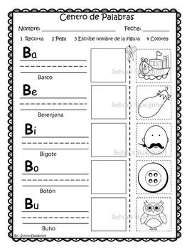 Spanish Alphabet Syllables - Silabas Alfabeto Español Serie I