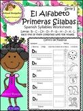 Spanish Alphabet Syllables - Silabas Alfabeto Español Seri