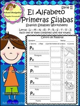 Spanish Alphabet Syllables - Silabas Alfabeto Español Serie II