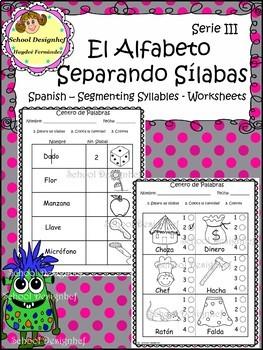 Spanish Alphabet Syllables - Silabas Alfabeto Español Serie III