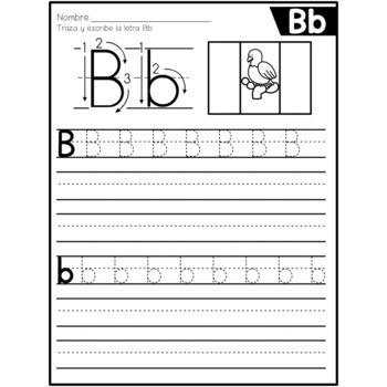 Spanish Alphabet Worksheets For Kindergarten